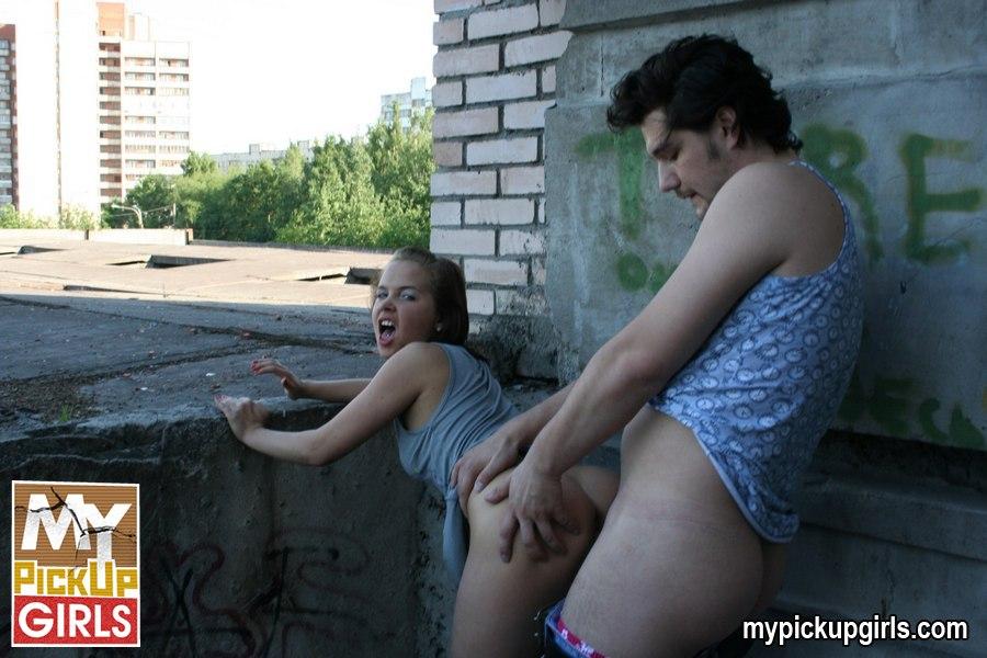trahayutsya-foto-na-stroyke